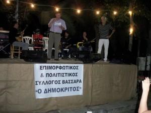 Greece 2014 020