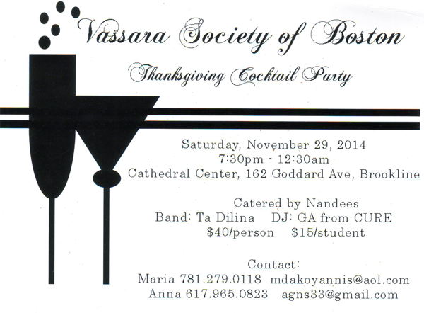 Thanksgiving Cocktail Party